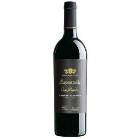 2019 Casa Lapostolle 'Cuvée Alexandre - Apalta Vineyard' Cabernet Sauvignon Colchagua Valley